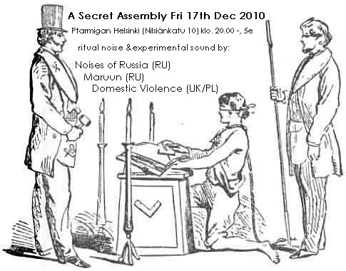 A secret assembly copy